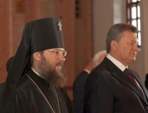 Antonie si Ianukovici