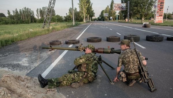Donetsk_sdf