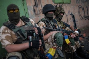 armata ucraineana