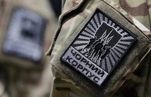 batalionul azov
