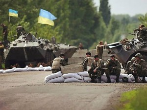 forte ucrainene