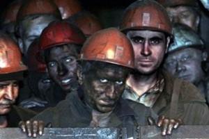 mineri donbass