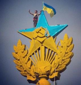 patrioti ucraineni2