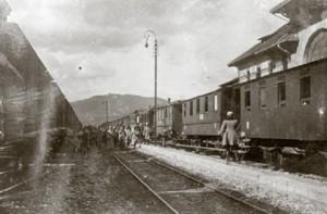 Trenul Tezaurului