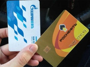 sanctiuni Gazprom rosneft